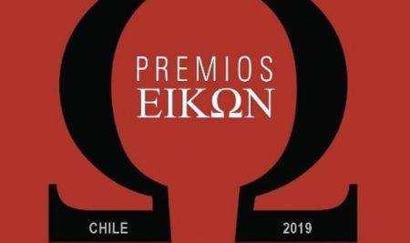 Síntesis de los casos ganadores de la primera edición de los Premios EIKON Chile